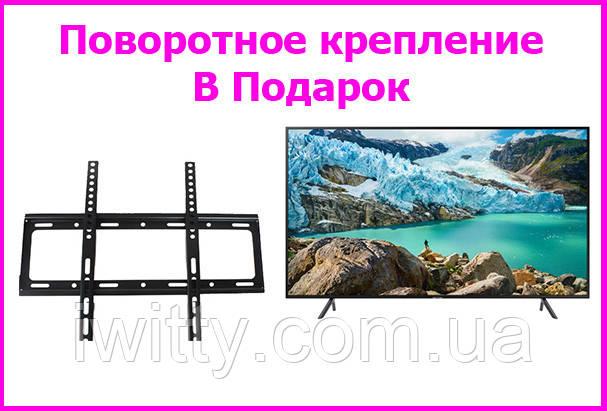 Телевизор SAMSUNG 4К  55 RU7172 Smart TV