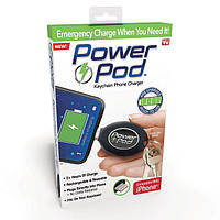 Power Pod брелок телефон зарядное устройство