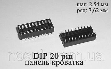 DIP 20 pin панель сокет кроватка (шаг 2,54 мм) под микросхемы в корпусах DIP20