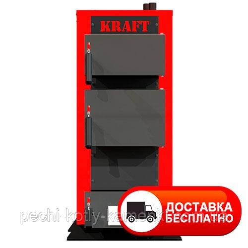 Твердотопливный котел Крафт 16 кВт серия Е new с автоматикой (водяной колосник)