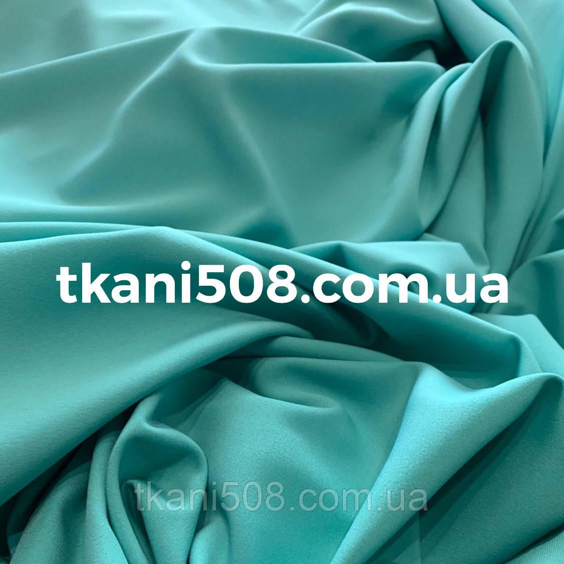 Ткань Мадонна Мята