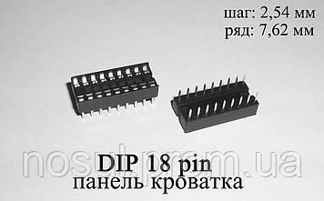 DIP 18 pin панель сокет кроватка (шаг 2,54 мм) под микросхемы в корпусах DIP18