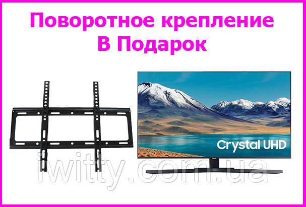 Телевизор  Smart TV 4K Samsung 55 TU8502