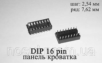 DIP 16 pin сокет кроватка (шаг 2,54 мм) под микросхемы в корпусах DIP16