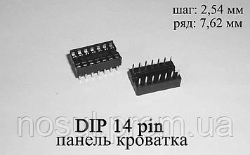 DIP 14 pin сокет кроватка (шаг 2,54 мм) под микросхемы в корпусах DIP14