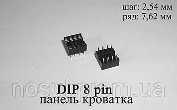 DIP 8 pin сокет кроватка (шаг 2,54 мм) под микросхемы в корпусах DIP8