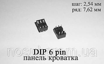 DIP 6 pin сокет кроватка (шаг 2,54 мм) под микросхемы в корпусах DIP6