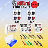 Набор микроджиг на хищника №1,5 для ультралайта силиконовые приманки грузики, коробка, крючки, флюорокарбон