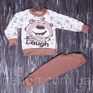 """Детская пижама для мальчика """"Медвежонок"""""""