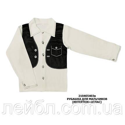 Рубашка для мальчика с длинным рукавом, фото 2
