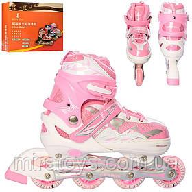 Ролики детские раздвижные 4127-M-P, размер 36-39, розовые, 23.5 см стелька
