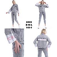 """Куртка джинсова жіноча стильна, SHEROCCO розміри S-L """"RAMIL"""" недорого від прямого постачальника"""