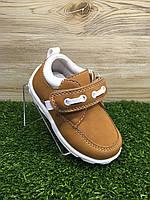 Детские мокасины туфли для мальчиков Apawwa 20 р - 12,5 см;