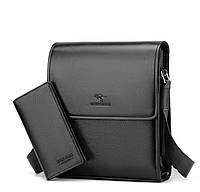 Комплект - велика чорна чоловіча сумка через плече, гаманець, сумочка під навушники, окуляри авіатори, фото 1