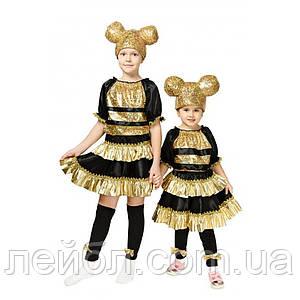 Карнавальний костюм бджілка ЛОЛ ЛОЛ