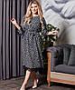 Женское платье шифоновое с принтом, с 48-62 размер