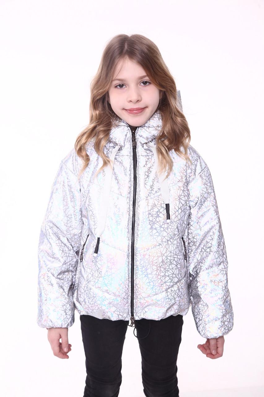 Куртка для девочки с эффектом светоотражения 134-158 серый