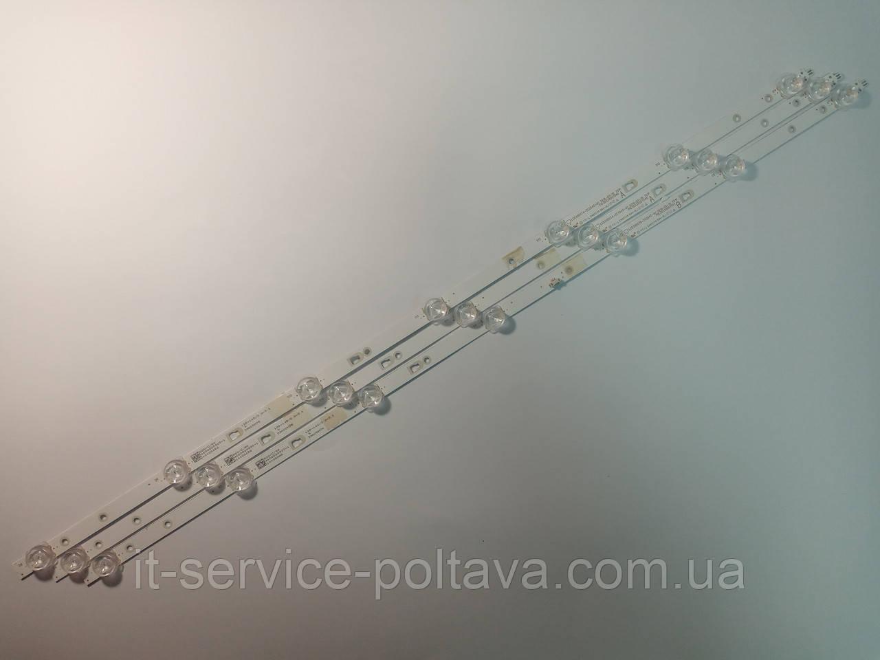 LED підсвітка LED39D07A-ZC26AG-01 телевізор KIVI