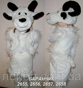 """Карнавальний костюм """"Баранчик"""""""