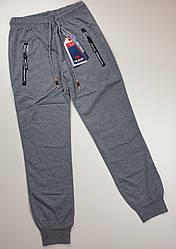 Спортивные штаны на  мальчика 8 лет серые , Венгрия №1903