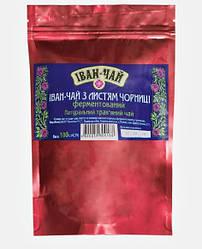Иван-чай ферментированый с листьями черники 100 г