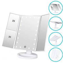 Дзеркало потрійне для макіяжу з LED підсвічуванням USB, настільне, 105437