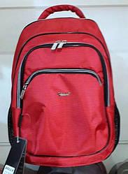Рюкзак школьный ортопедический для мальчика 2-5 класс Dolly 519 красный