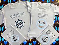 Семейные футболки с принтом - Семья капитана