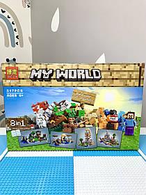 Конструктор Lele My World 10177 Верстак 8 в 1 аналог Lego Minecraft