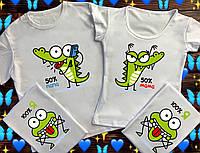 Семейные футболки с принтом - Папа/Мама = Я