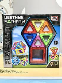 Магнітний конструктор Play Smart 2425 на 14 деталей