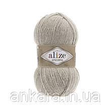 Alize Alpaca Royal 512