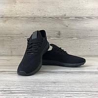Мужские черные кроссовки Vintage Винтаж летние легкая спортивная обувь стильные кросы для мужчин видео обзор