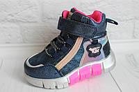 Демисезонные ботинки на девочку тм Clibee (Венгрия), р. 23,25,26,27, фото 1