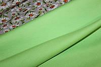 Ткань Джерси, трикотаж, зеленое яблоко( салатовый)