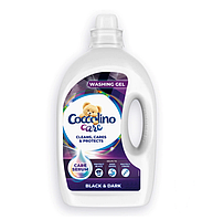 Гель для прання темних та чорних речей Coccolino Care washing gel Black & Dark 2.4 л