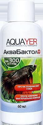 AQUAYER АкваБактол, 60 mL проти зовнішніх бактеріальних інфекцій (плавниковая гниль, манка та інші захворювання