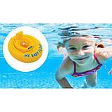 Детский надувной круг Intex плотик ходунки от 6-12 месяцев арт. 56585, фото 5