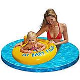 Детский надувной круг Intex плотик ходунки от 6-12 месяцев арт. 56585, фото 7