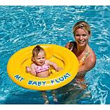 Детский надувной круг Intex плотик ходунки от 6-12 месяцев арт. 56585, фото 6