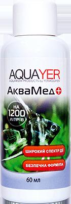 AQUAYER Аквамед, 60 mL препарат проти зовнішніх паразитів, грибків, бактерій, вірусів