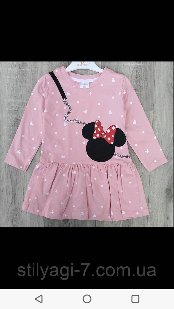 Платье для девочки на 2-5 лет серого, персикового, розового, красного цвета Минни Маус оптом