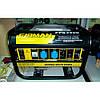 Электро генератор на 220В бензиновый FIRMAN FPG 3800, фото 2