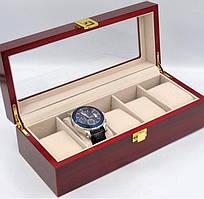 Скринька для годин 5WB.RED