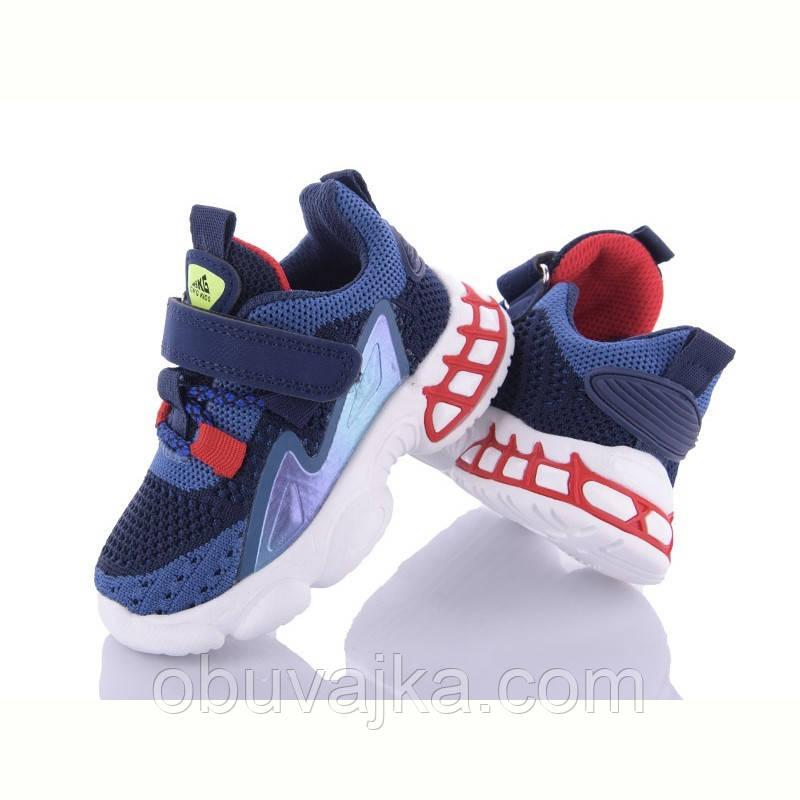 Спортивне взуття оптом Дитячі кросівки 2021 оптом від фірми Сонце(21-26)