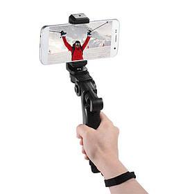 Універсальний штатив для смартфона і камери Digital Lion TR01 КОД: 7266