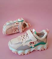 Кроссовки розовые для девочки 32-37 размер
