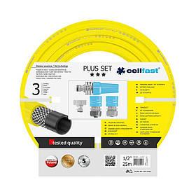 Поливальний набір Cellfast PLUS 1/2 25м + набір фітингів IDEAL КОД: 10-290