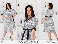 Трикотажне жіноче плаття біле (4 кольори) АД/-336768