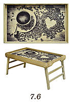 """Поднос-столик на ножках для ноутбука """"Сердце в кофе зернах"""""""
